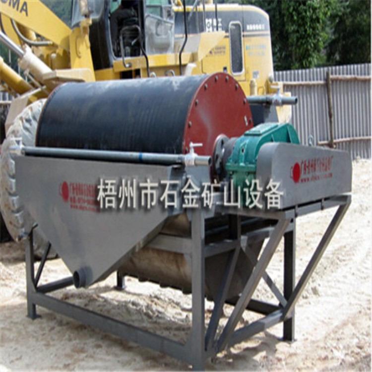 厂家直销专业磁选机  CTB10521半逆流型除铁磁选机价格优惠欢迎选购