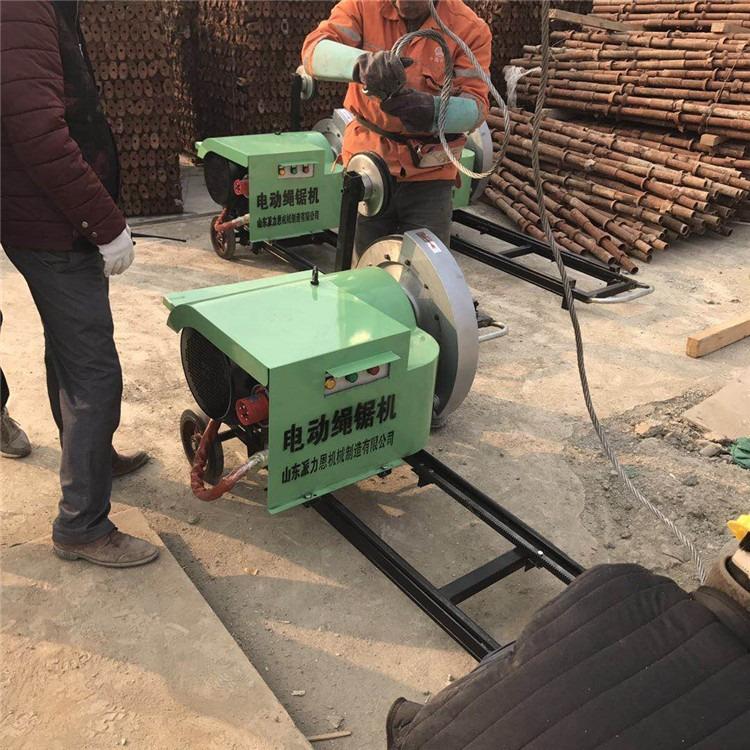 新竹电动串珠绳锯机维护及保养