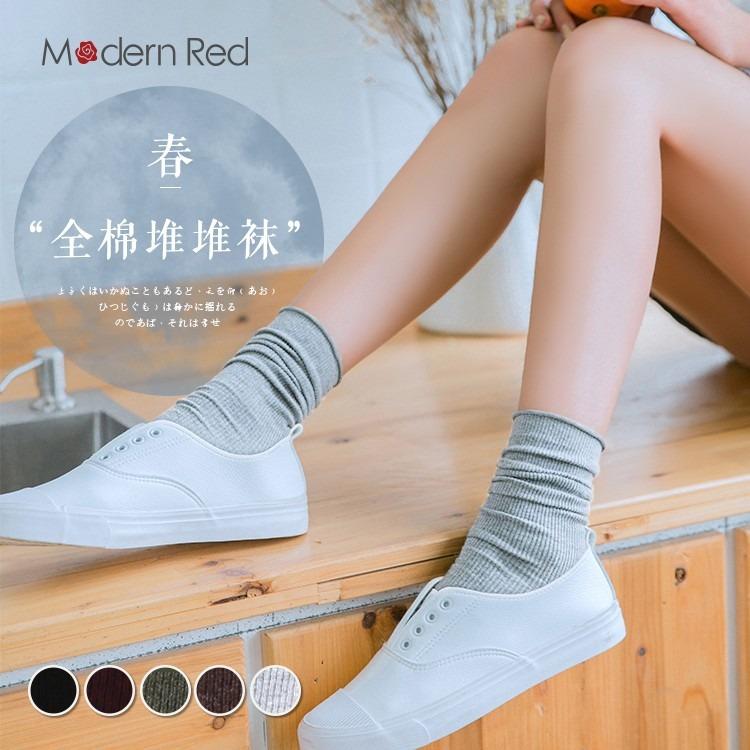 Modern Red 春夏新品全棉日系抽条短袜卷边堆堆袜