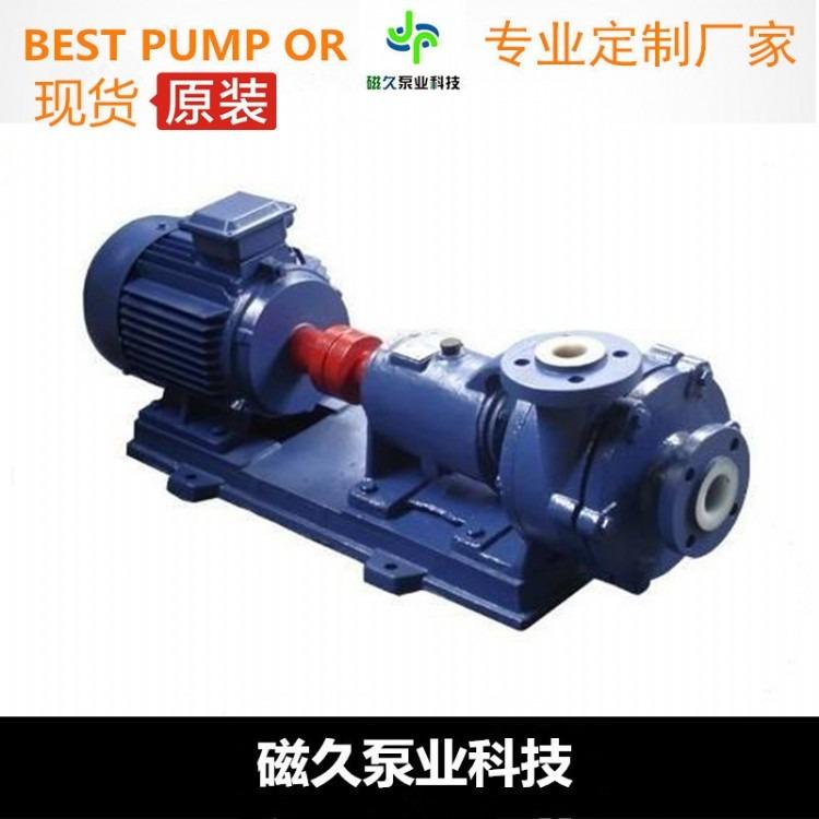 厂家供应UHB-ZK耐腐耐磨砂浆泵 无堵塞脱硫脱硝 化工泵浆液循环泵