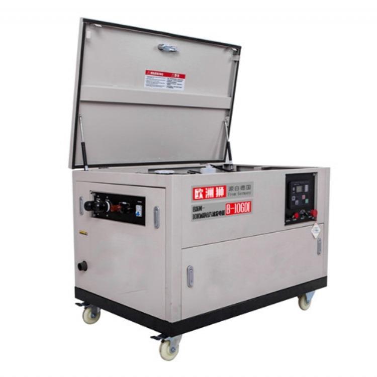 25千瓦汽油发电机ATS全自动装置