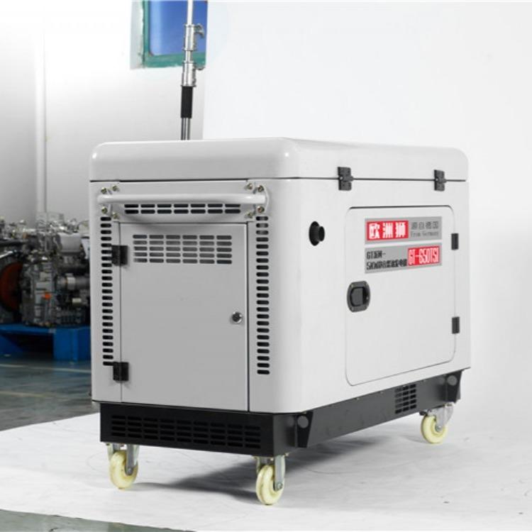 全自动7kw柴油发电机多少钱