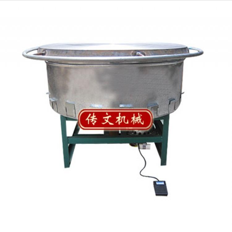 传文机械全自动煎饼机