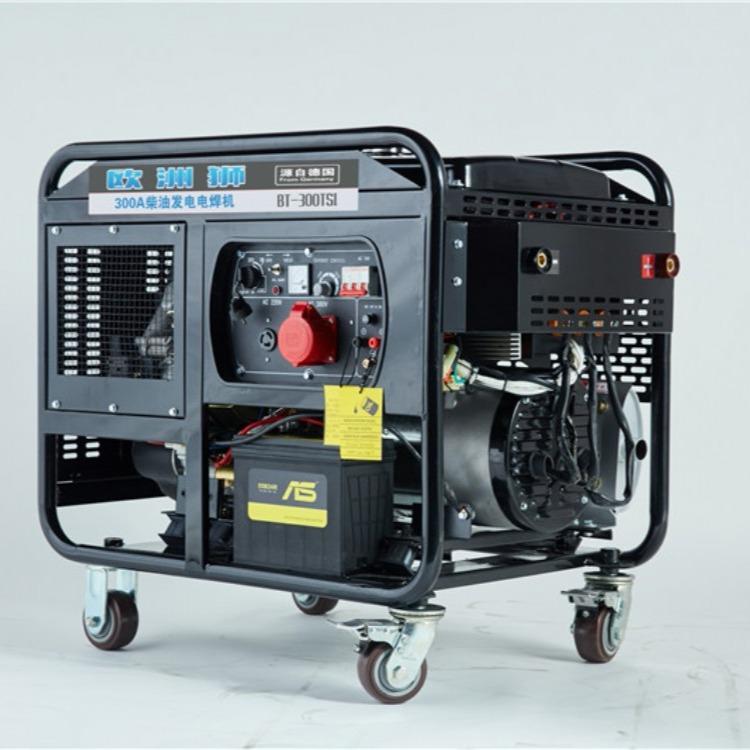 单焊枪300A柴油发电电焊机 300A发电电焊机6.0焊条