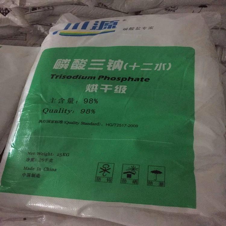 十二水磷酸三钠