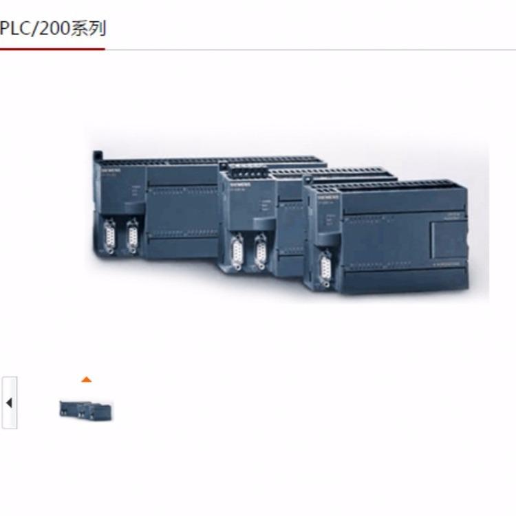 优质供水控制器专业供应  恒压供水控制器  控制器批发价格优惠欢迎选购
