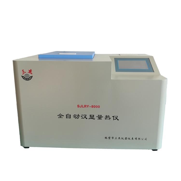 鹤壁三杰仪器提供量热仪操作完整方法步骤!选择鹤壁三杰仪器量热仪,放心!