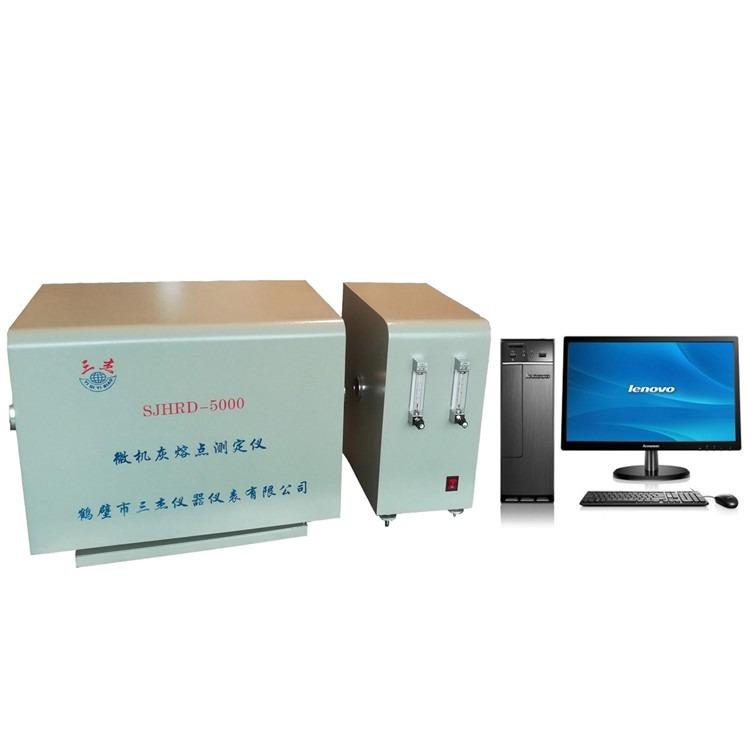 煤灰熔融性测定仪鹤壁三杰生产的SJHRD-5000灰熔点测定仪质量稳定,测试结果准确,值得选择!