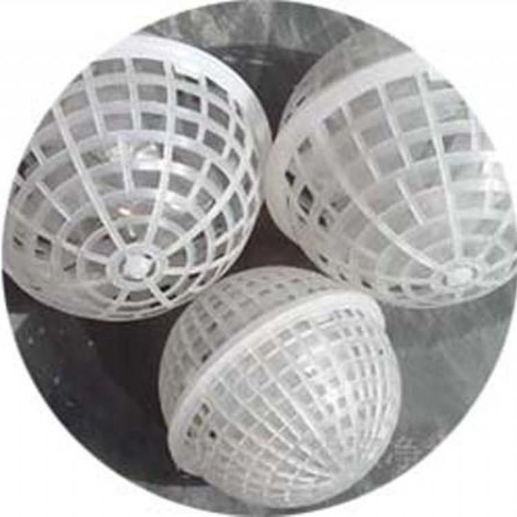 #多面空心球#     除氯气、除氧气、除二氧化碳气