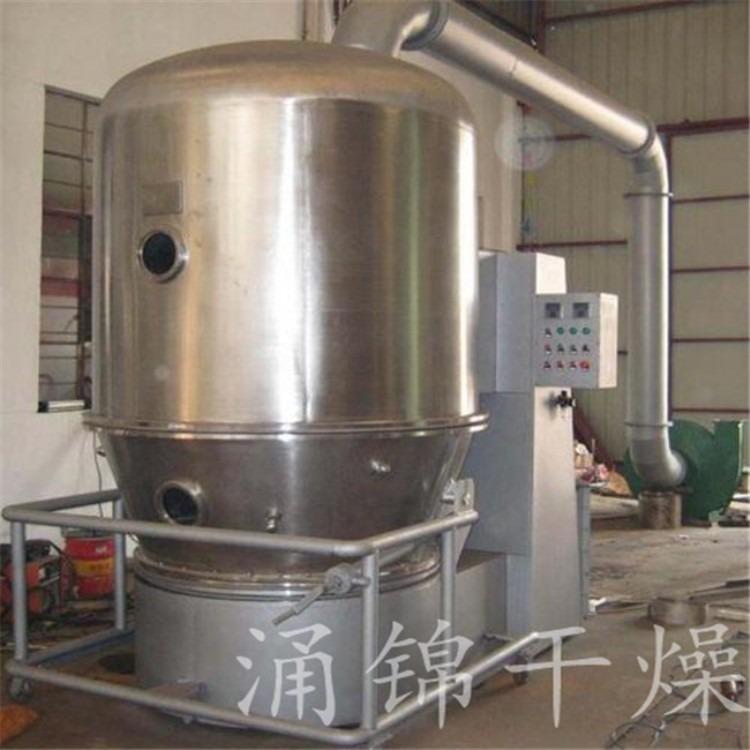 鱼粉沸腾干化机 高效沸腾 矿物颜料专用沸腾干燥机 厂家专业制造 涌锦干燥