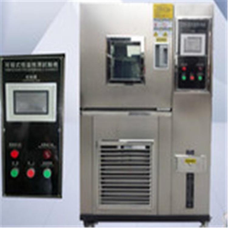 可程式恒温恒湿箱 专业生产恒温恒湿箱