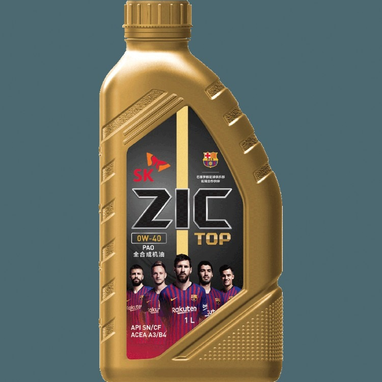 现货供应动机油  ZIC TOP SN 0W-20爱思开能源发动机油  发动机油厂家
