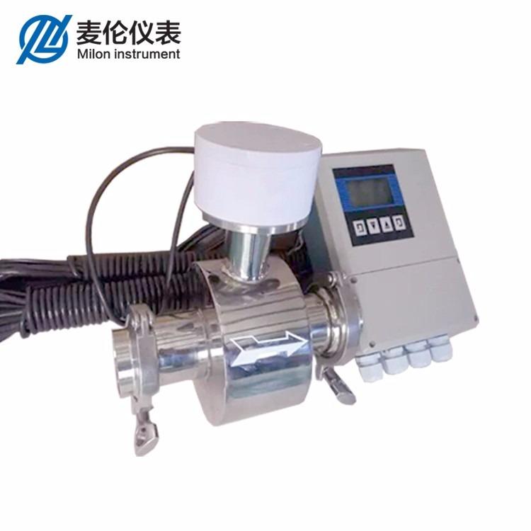 电磁流量计 分体式电磁流量计 不锈钢材质电磁流量计