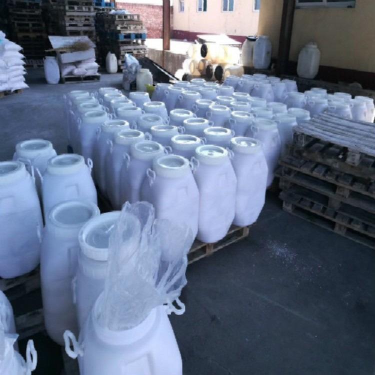循环水粘泥剥离剂 阳离子表面活性剂 1227杀菌灭藻剂 非氧化性杀菌灭藻剂