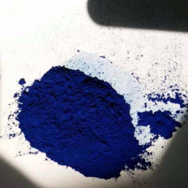 酞菁系列有机颜料酞菁蓝BGS 用途广泛