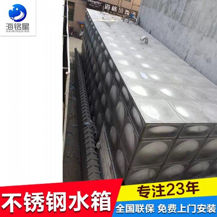 佛山消防水箱 订做不锈钢水箱 消防水箱厂家 sus304不锈钢水箱