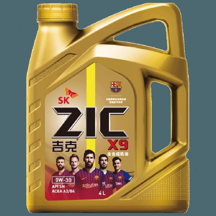 车用发动机油 发动机油厂家直销 ZIC X9 SNCF 5W-40发动机油