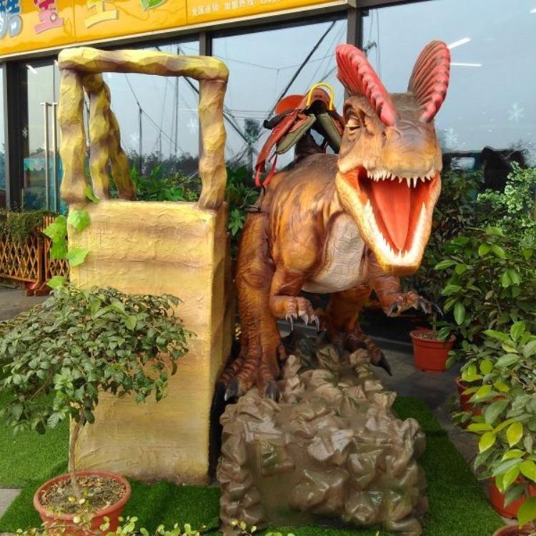 骑乘恐龙 互动双冠龙 可以乘坐的恐龙 乘骑双冠龙 恐龙游乐设备