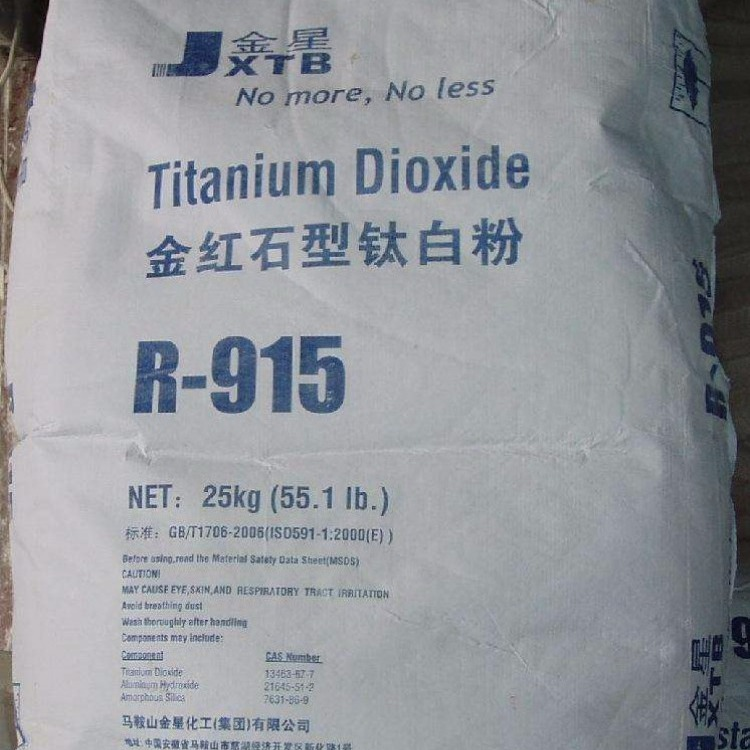 回收化工助剂厂家 哪里回收化工助剂 高价回收废旧化工原料