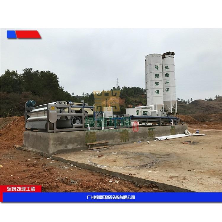 污泥造粒脱水机 沙场污泥处理设备 广州绿鼎厂家直销