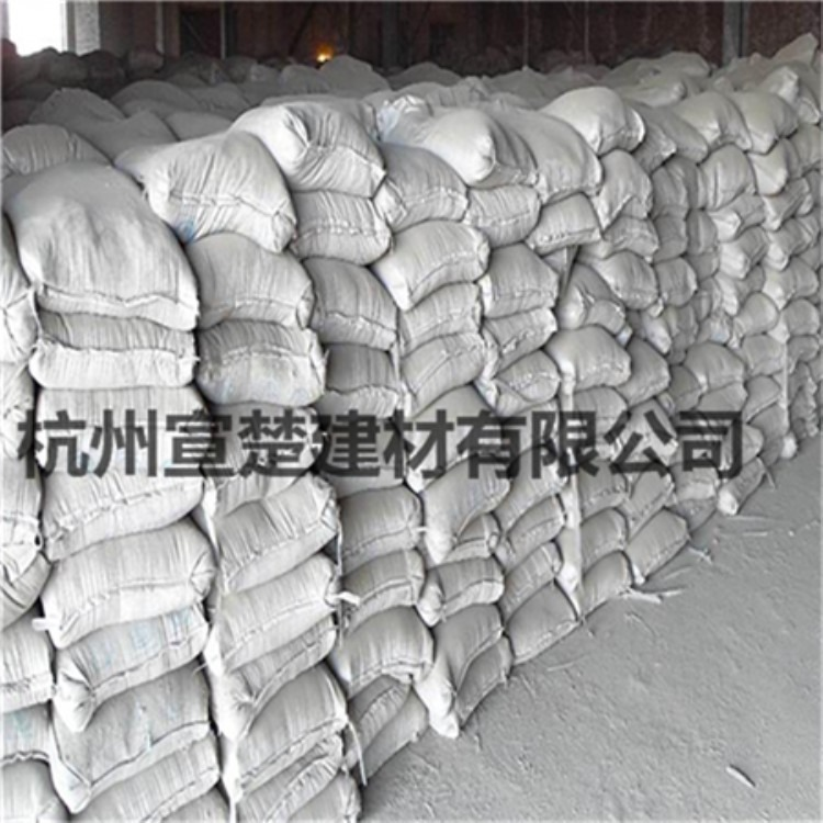 散装水泥 海螺水泥  南方水泥  大量供应硅酸盐白水泥