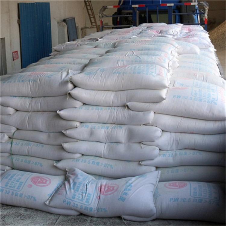 杭州宣楚厂家直供白水泥   白水泥多少钱一袋  白水泥品牌 复合硅酸盐水泥