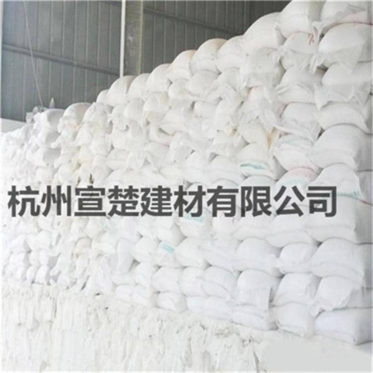 白水泥批发销售  大量水泥供应厂家  白水泥价格优惠