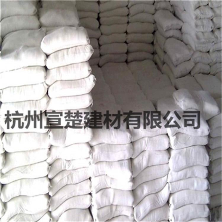 杭州宣楚厂家直供白水泥   白水泥多少钱一袋  白水泥品牌
