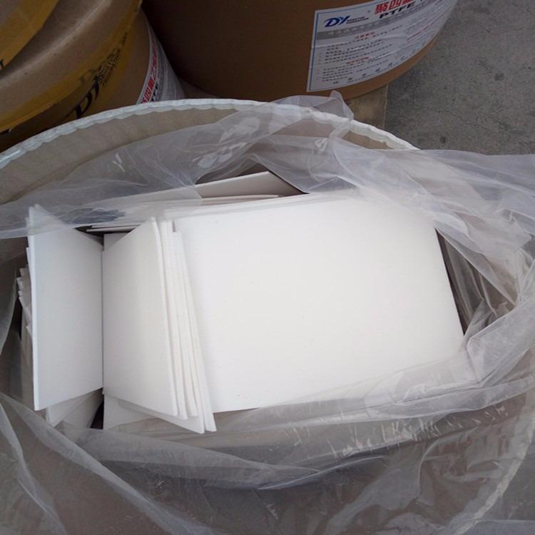 宿迁聚四氟乙烯板 4mm聚四氟乙烯楼梯垫板 楼梯专用聚四氟乙烯板生产厂家