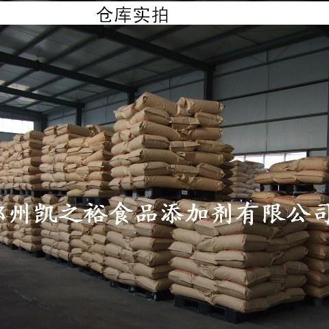 供应食品级山梨糖醇生产厂家直销 食品添加剂山梨醇
