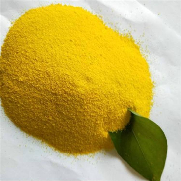 聚合氯化铝,聚丙烯酰胺厂家直销