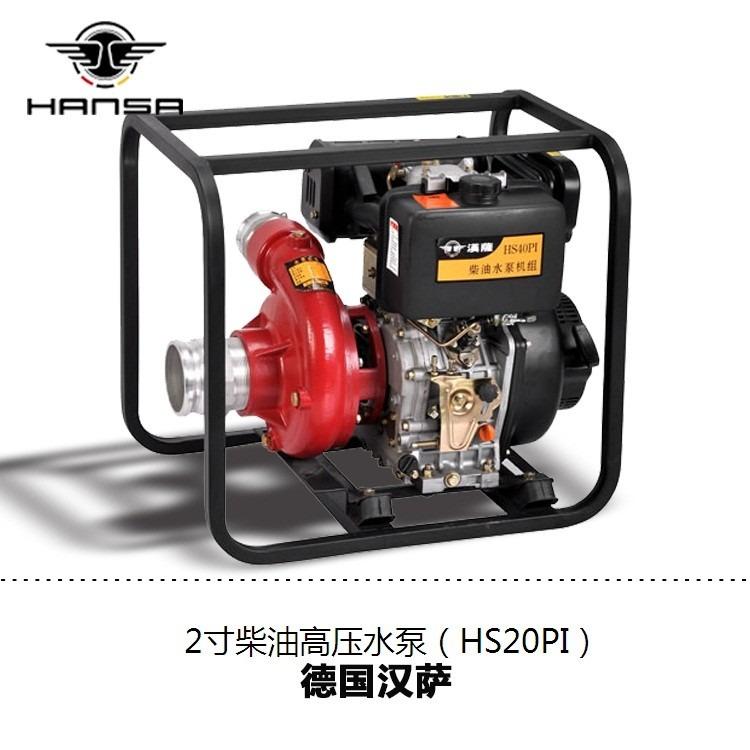5080100150口径柴油高压泵小型柴油自吸泵电启动柴油消防泵