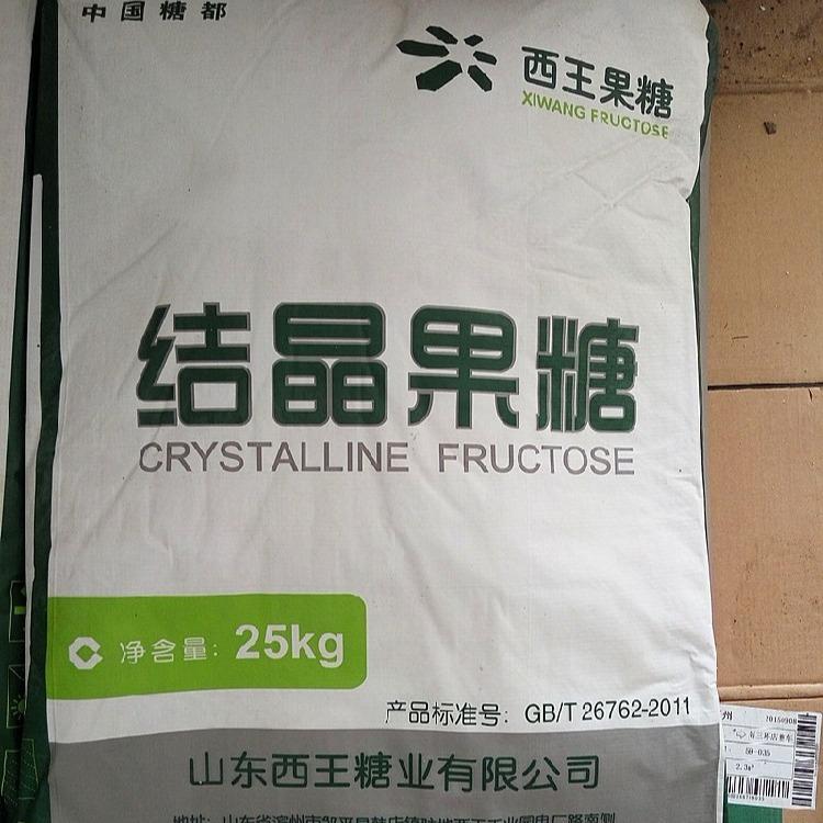 食用结晶果糖 结晶果糖生产厂家