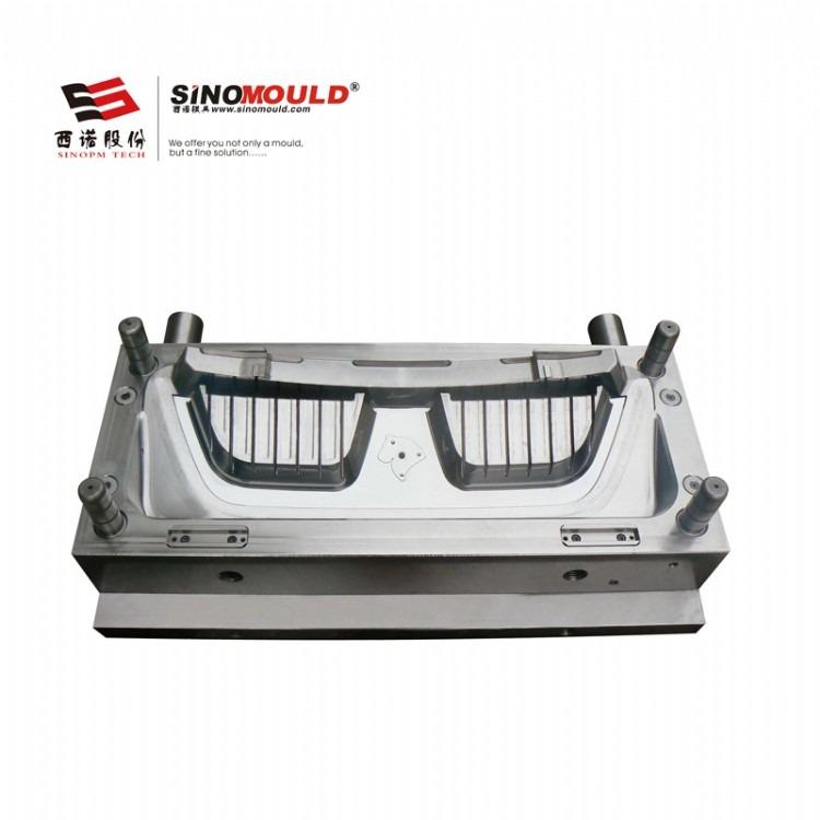 西诺制造汽车配件模具 汽车灯 汽车模具铸件 高精密注塑成型模具 塑料汽车件