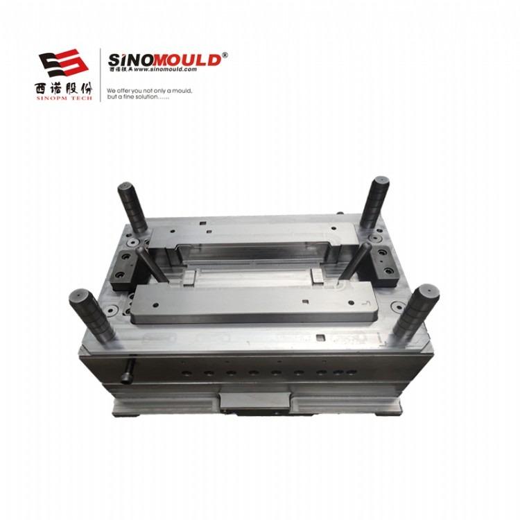 西诺直销冰箱件模具 家电模具 塑料冰箱配件 注塑件加工 高精密注塑模具