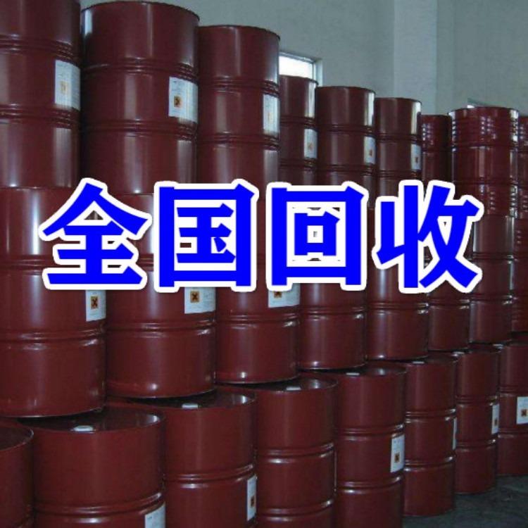 回收聚醚多元醇价格 深圳回收聚醚多元醇厂家