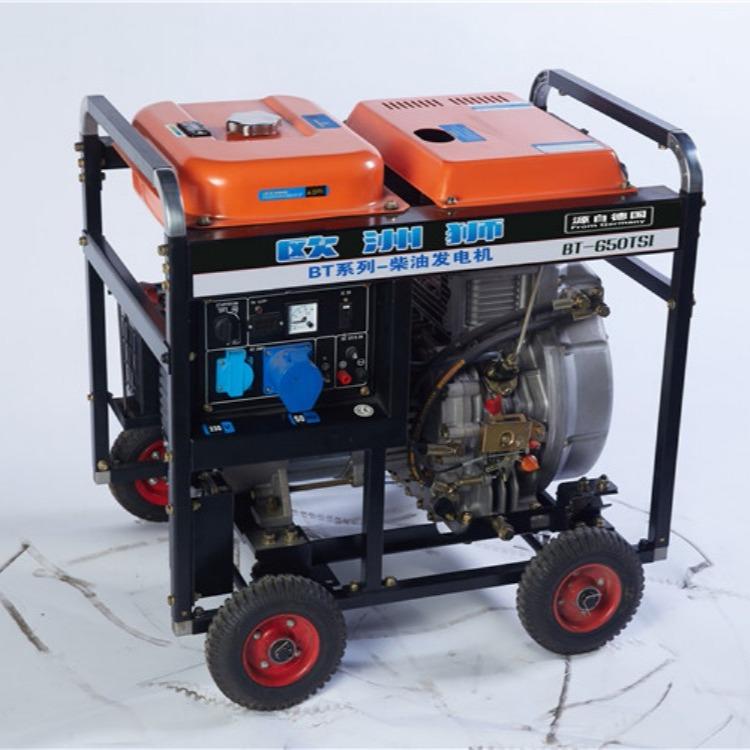 框架式7KW柴油发电机报价单