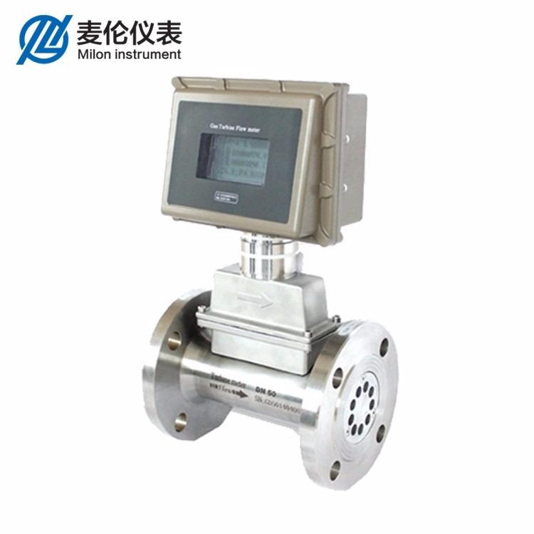 直销天然气流量计 管道式天然气流量计 天然气流量计选型
