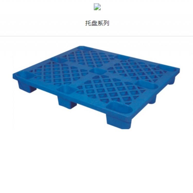 塑料托盘模具开模定制,单层双层塑料托盘模具生产,道中塑模是一家模具注塑为主的大型塑料模具厂家