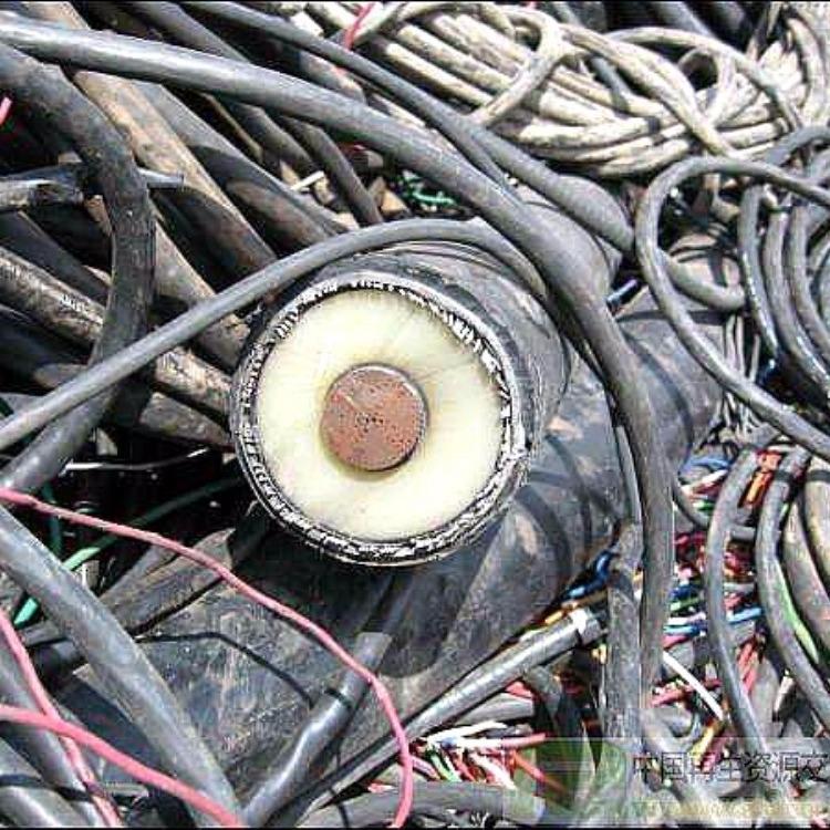 电力电缆回收 控制电缆回收 晖煌电力电缆线回收