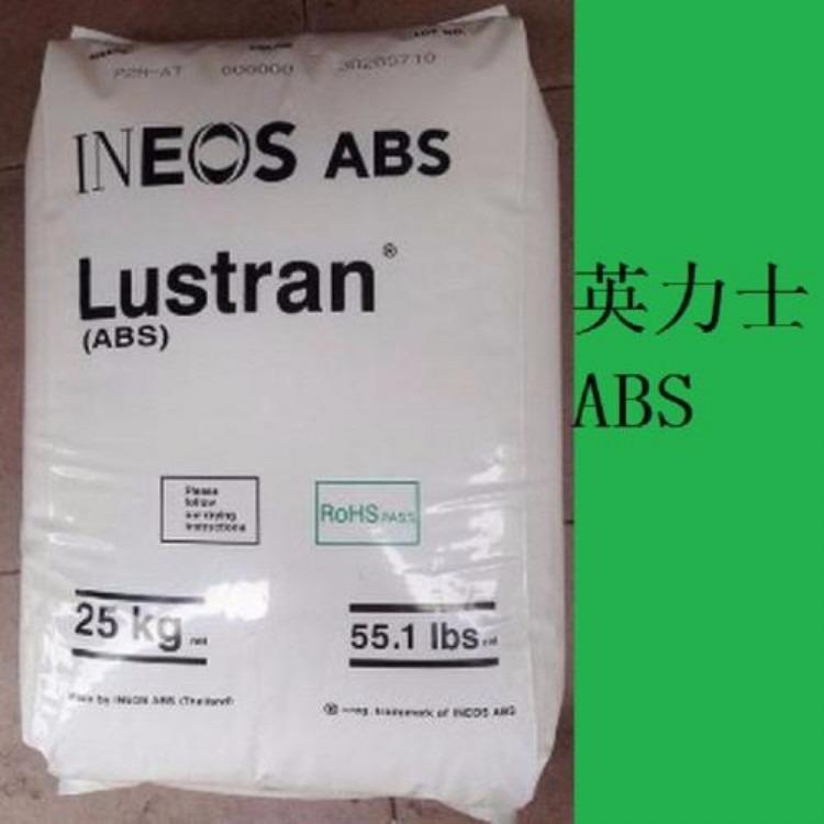 Lustran ABS M203FC   ABS