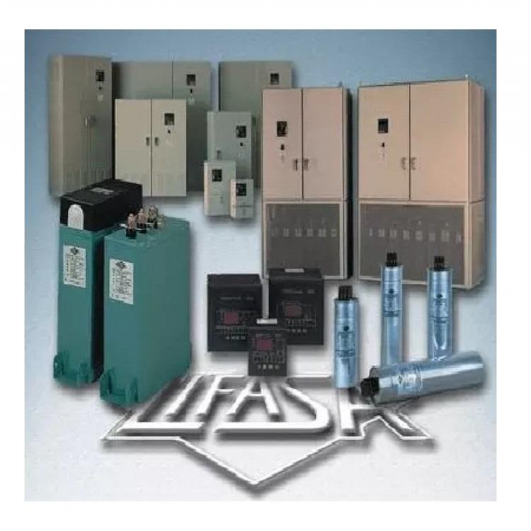 LIFASA电容器、LIFASA电容