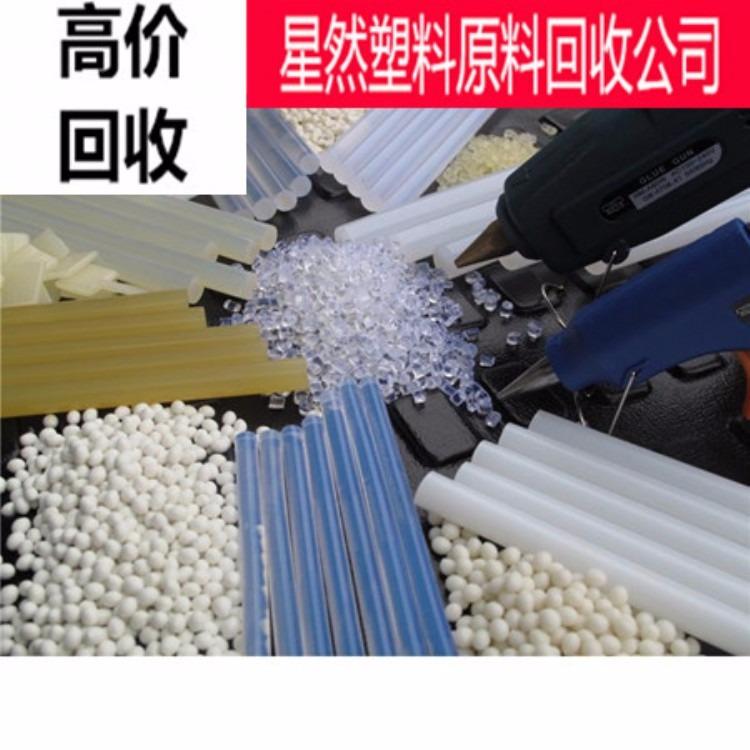 回收过期塑料颗粒 塑料颗粒专业回收公司