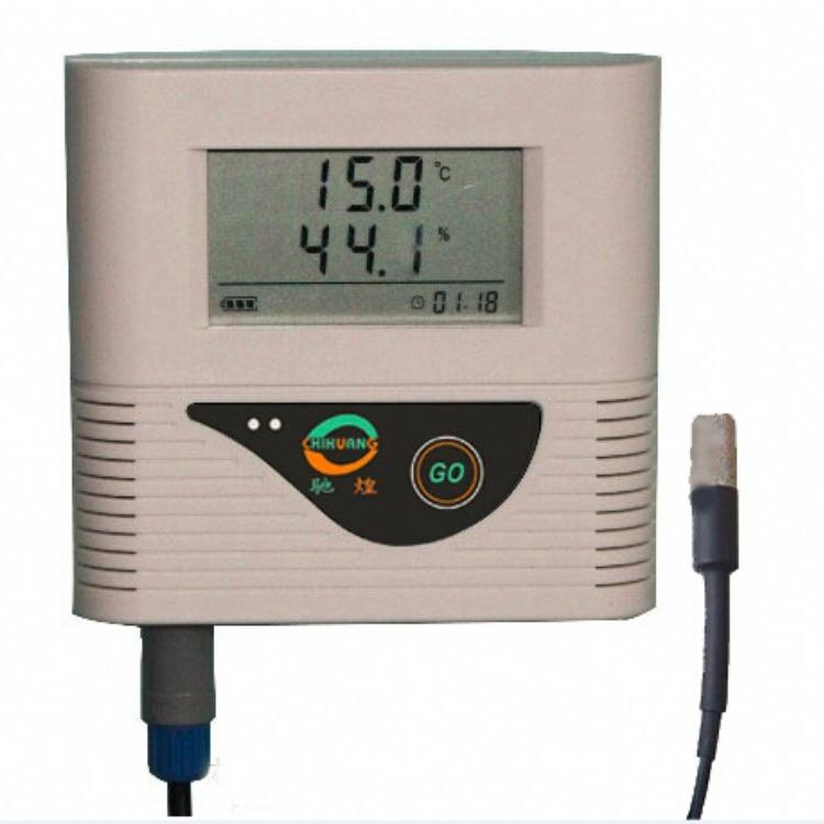 食品生产存储冷库冷藏温湿度监控系统
