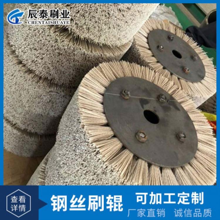钢丝轮刷抛光轮毛刷轮磨料丝抛光轮刷氧化铝毛刷轮钢板除锈抛光