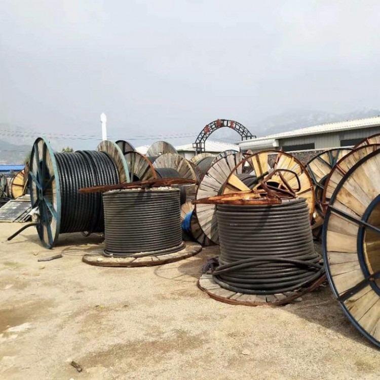 高 低压电缆回收 铝 铜电缆回收