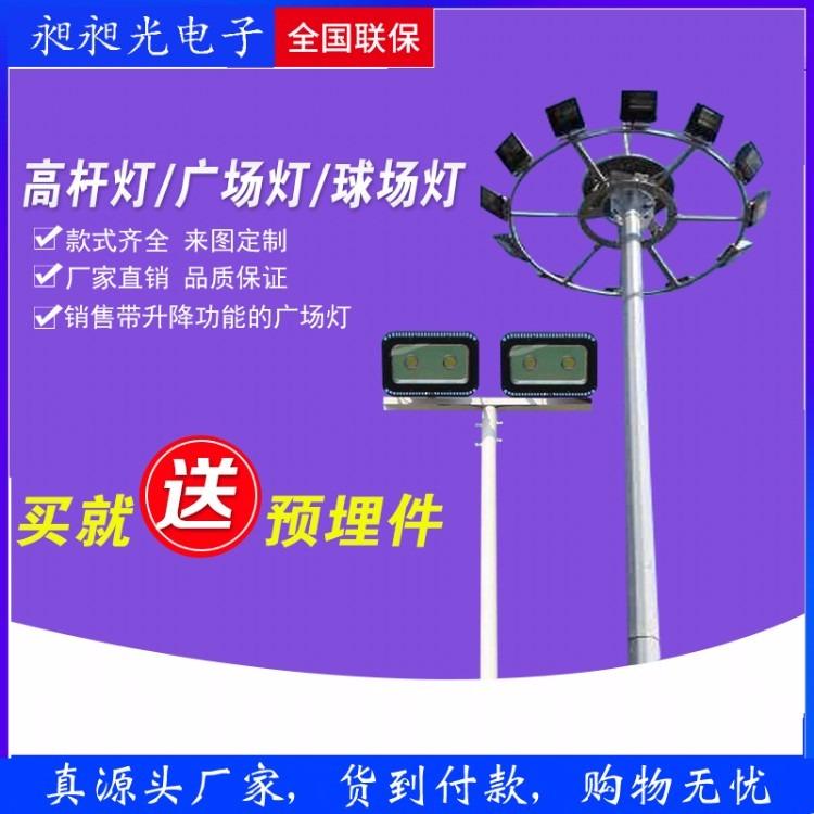升降式高杆灯厂家|升降式高杆灯价格|高杆灯生产厂家