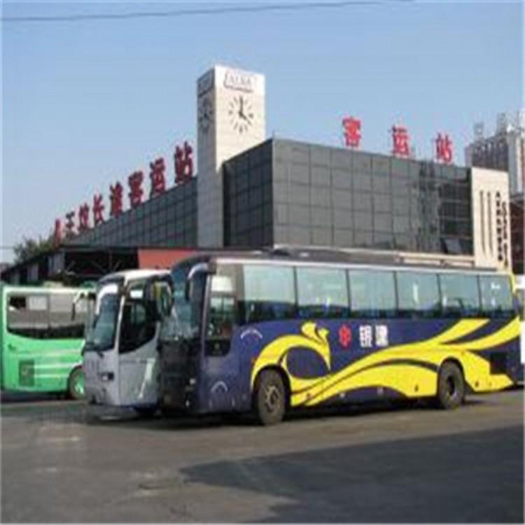 到云梦县豪华汽车 从漳州到云梦县客车