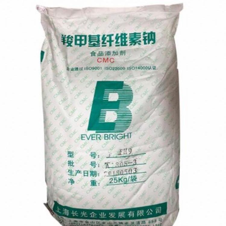 羧甲基纤维素钠厂家 高粘度CMC羧甲基纤维素钠