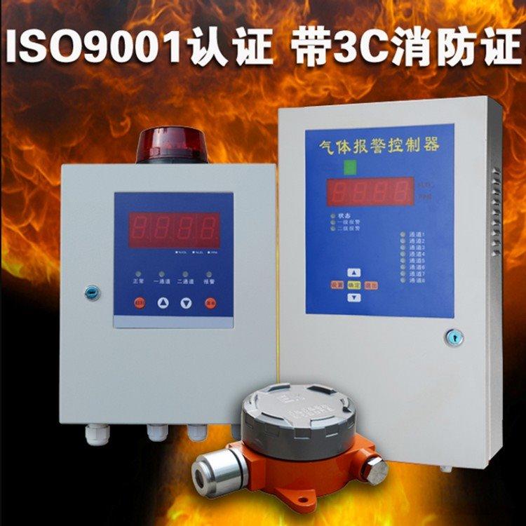 氯乙烯探测报警器,氯乙烯检测仪